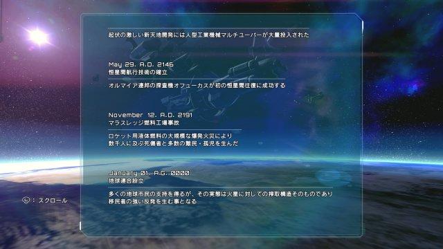 20170415-4
