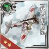 【艦これ】三月作戦:ランカー報酬として「一式戦 隼II型」を頂きました。