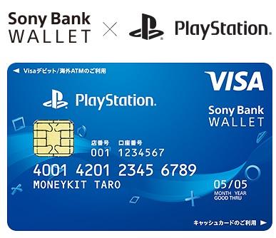 """""""Playstation""""のロゴがイカすね!(大嘘)"""