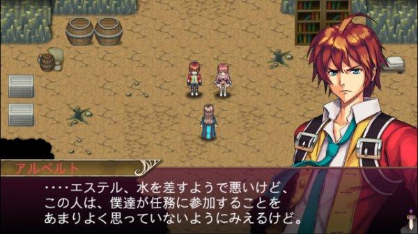 PS4/PS3/Vita:レヴナントサーガ
