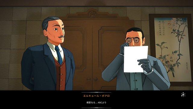 PS4:『アガサ・クリスティ - ABC殺人事件』