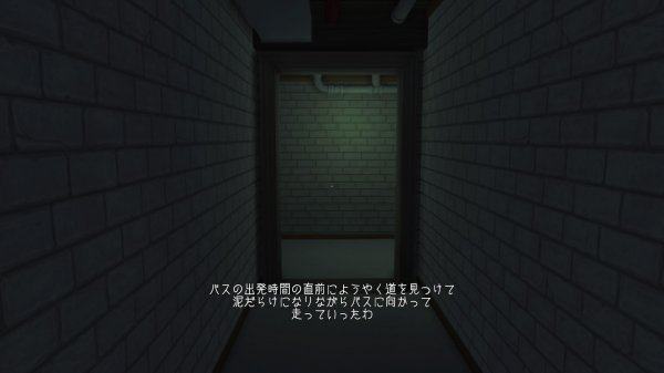 s_Gone Home2