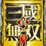 オープンワールドというシリーズ初の試み「真・三國無双8」の公式サイト・スクリーンショットが公開
