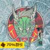 【セール情報】『魔界戦記ディスガイア』シリーズセール&Vita『刺青の国』最大70%OFFセールが本日よりスタート!