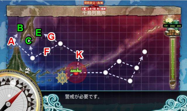 E-3丙堀ギミック側