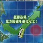 【艦これ】2017春イベントE-3『艦隊抜錨!北方防備を強化せよ!』戦力ゲージ攻略