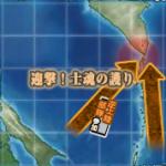 【艦これ】2017春イベントE-4『迎撃!士魂の護り』攻略