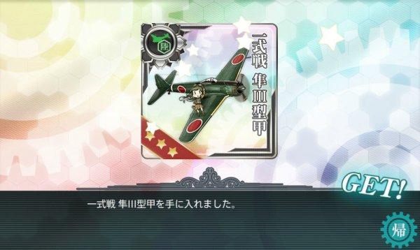 s_E-2報酬2