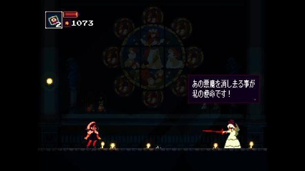 PS4/Momodora:月下のレクイエム
