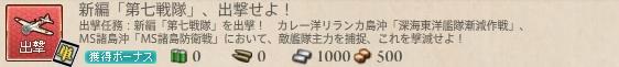 20170606-14
