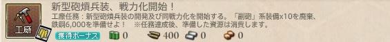 20170607-1