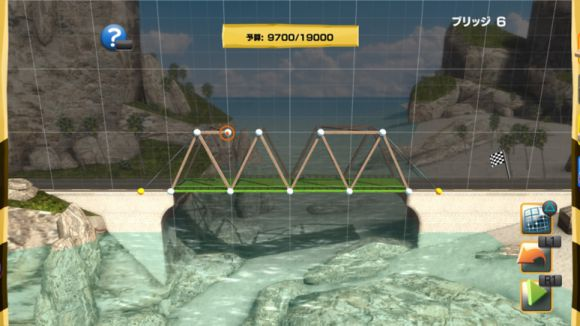 PS4:BRIDGE CONSTRUCTOR