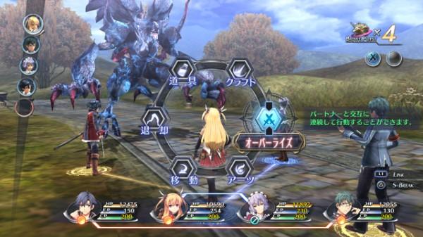PS3/Vita:英雄伝説 閃の軌跡II