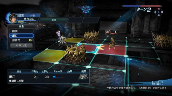 PS4/PS3/Vita:真・三國無双 英傑伝