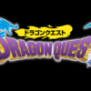 PS4で初代『ドラゴンクエスト』が無料配信?