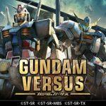 新生ガンダム VS.PS4『GUNDAM VERSUS』他、2017年7月第1週の注目ゲームタイトル紹介