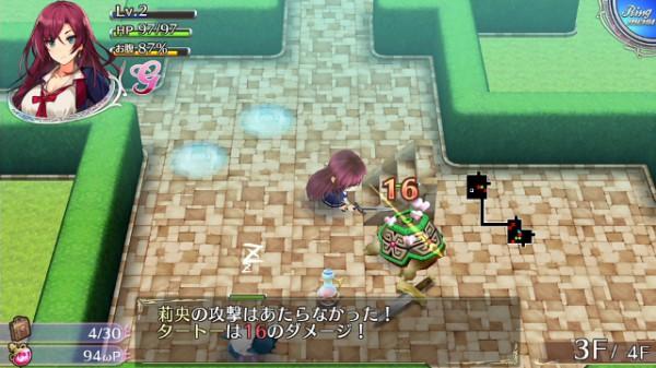 PS4/Vita:オメガラビリンスZ