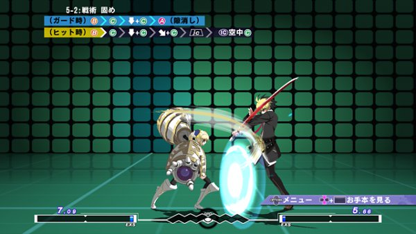PS/PS3/Vita:UNDER NIGHT IN-BIRTH Exe:Late[st] (PS4のみパッケージ版あり)