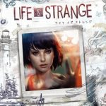 海外から遅れて『Life Is Strange』を提供!2017年8月のPSPlusフリープレイ先行発表!
