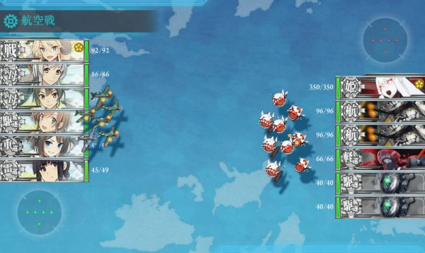4戦目の空襲は輪形陣で対処!