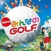 国民的ゴルフゲームの最新作がPS4に登場!他2017年8月第5週の注目ゲームタイトル紹介