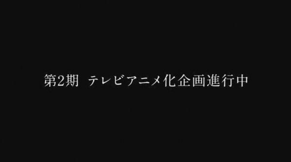 s_20170801-9