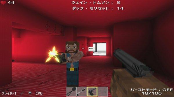 WiiU:キューブライフ:ピクセルアクションヒーローズ