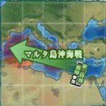 【艦これ】2017夏イベントE-5「地中海への誘い」攻略 & 丙掘り編成例【松輪、Littorio】