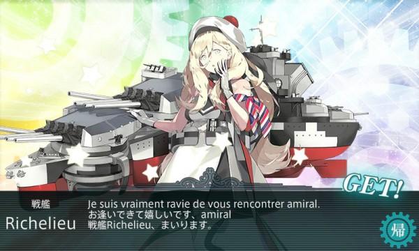 戦艦「Richelieu」