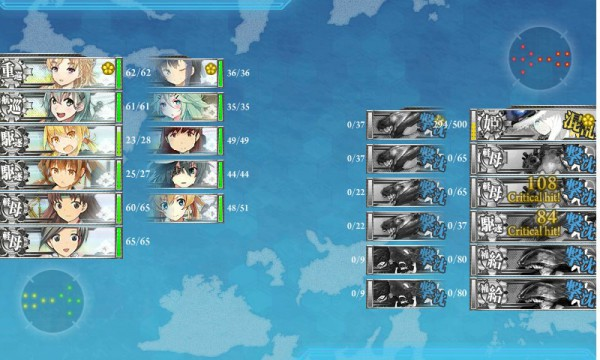 s_kancolle_20170816-063805631