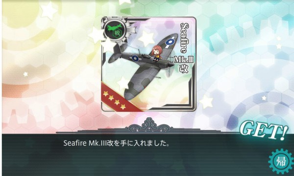 s_kancolle_20170817-235908412
