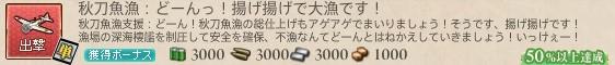 s_20170930-3