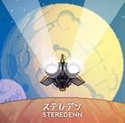 シューティング×ローグライク。PS4『ステレデン』【PSPlusフリプ感想会】