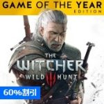【PS Store】ウィッチャー3 GOTYエディションが60%OFF!「The Witcher」 シリーズ10周年記念セールが実施中