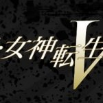 女神転生シリーズ最新作・Nintendo Switch『真・女神転生V』が正式発表、ティザートレーラーを公開