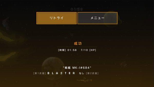 s_20171007-6