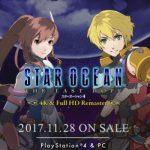 """4Kで体感する""""星の海""""。PS4/PC『スターオーシャン4 4K & Full HD Remaster』が発売決定"""