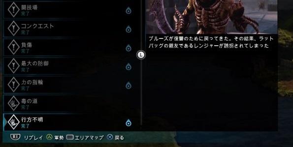 s_20171024-2
