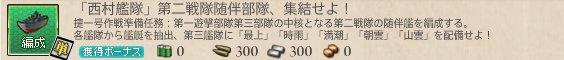 s_20171025-18