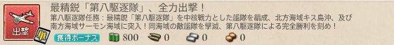 s_20171025-20