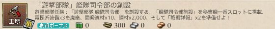 s_20171120-3