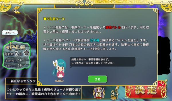 s_20171129-15