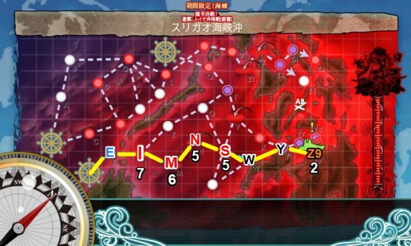 s_201711E4-map9
