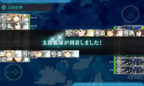 s_kancolle_20171121-214338694