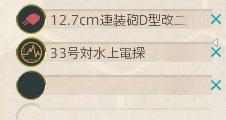 s_20171227-8
