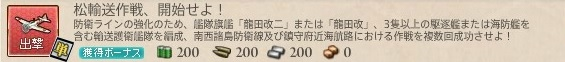 20180118-1