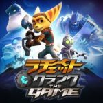 【PSPlus】ラチェット&クランク THE GAME  プラチナトロフィー攻略その2【トロフィー】