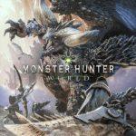 【PS4】『モンスターハンター:ワールド』斬裂弾下方修正などを含んだ最新アップデートver1.05が配信開始