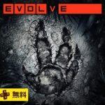 【PSPlus】『EVOLVE』『Eat Them!™ ~博士の怒れるモンスター~』などがフリープレイに!2018年2月のPSPlusフリープレイタイトルが提供開始!