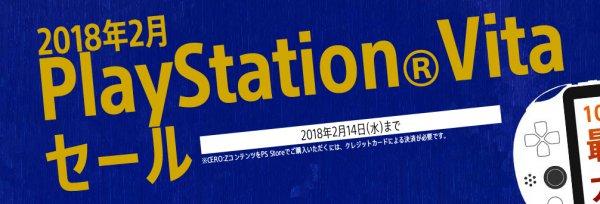 s_20180201-11